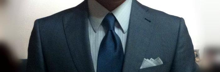 λευκό μαντηλάκι πέτου, Limited Edition Πανάλαφρη γραβάτα